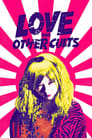 Image Love and Other Cults
