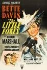 Маленькі лисички (1941)