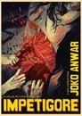 Poster for Perempuan Tanah Jahanam