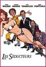 Недільні коханці (1980)