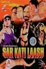 Sar Kati Laash
