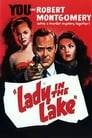 Lady in the Lake (1947) Movie Reviews