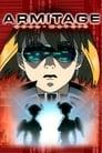 🕊.#.Armitage: Dual-Matrix Film Streaming Vf 2002 En Complet 🕊