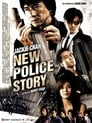 New Police Story Voir Film - Streaming Complet VF 2004