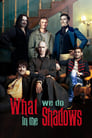 Poster van What We Do in the Shadows
