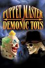 Лялькар проти демонічних іграшок (2004)
