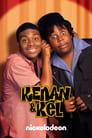 Кенан і Кел (1996)