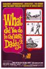 Що ти робив на війні, татку? (1966)
