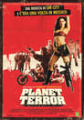 8-Planet Terror