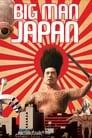 Der große Japaner (2007)