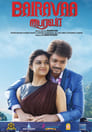 Poster for பைரவா
