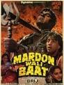 Mardon Wali Baat (1988)