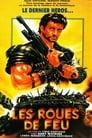 [Voir] Les Roues De Feu 1985 Streaming Complet VF Film Gratuit Entier