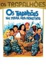 Os Trapalhões Na Terra Dos Monstros « Streaming ITA Altadefinizione 1989 [Online HD]