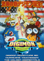 Digimon Adventure 02 - Hurricane Touchdown! The Golden Digimentals