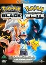 Pokemon the Movie: White ..