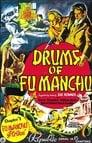 Drums Of Fu Manchu ☑ Voir Film - Streaming Complet VF 1940