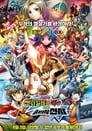 Inazuma Eleven GO vs. Danbōru Senki W (2012)