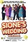 Samoan Wedding (2006)