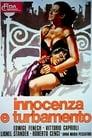 Innocence and Desire (1974)