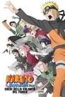 Naruto Shippuden il film: Eredi della volontà del Fuoco