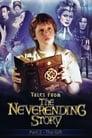 مترجم أونلاين و تحميل Tales from the Neverending Story: The Gift 2001 مشاهدة فيلم