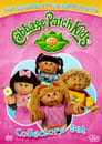 Cabbage Patch Kids: Collectors Set