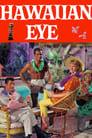 Hawaiian Eye (1959)