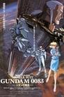 Mobile Suit Gundam 0083: Afterglow of Zeon (1992)