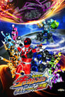 Uchu Sentai Kyuranger The Movie: The Geth Indaver's Counterattack!