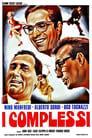 Complexes (1965)