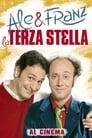 La terza stella (2005)