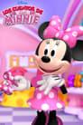 Minnie's Bow-Toons – Η Μπουτίκ της Μίνι
