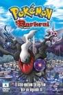 Pokemon: el desafio de Da..