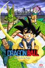 Dragonball 4: Der Weg zur Macht