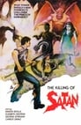 Lumaban Ka, Satanas ☑ Voir Film - Streaming Complet VF 1983