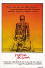 Плетена людина (1973)
