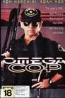1-Omega Cop