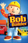 Боб-будівельник
