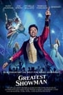 Image Greatest Showman