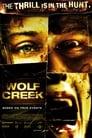 Wolf Creek: Απόλυτος Τρόμος