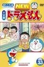 Doraemon: The Day When I Was Born (2002) Volledige Film Kijken Online Gratis Belgie Ondertitel