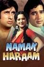 Namak Haraam (1973)