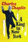Король у Нью-Йорку (1957)