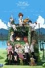 HD مترجم أونلاين وتحميل كامل Digimon Adventure tri. مشاهدة مسلسل
