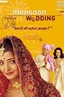 Poster for Monsoon Wedding