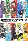 Image Mekakucity Actors