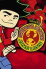 American Dragon: Jake Long Saison 2 VF episode 9