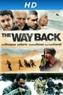 Watch The Way Back Online HD
