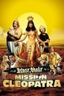 Poster for Asterix & Obelix: Mission Cleopatra